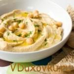 Вегетарианский рецепт: Хумус