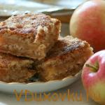 Вегетарианские рецепты: Многослойный яблочный пирог