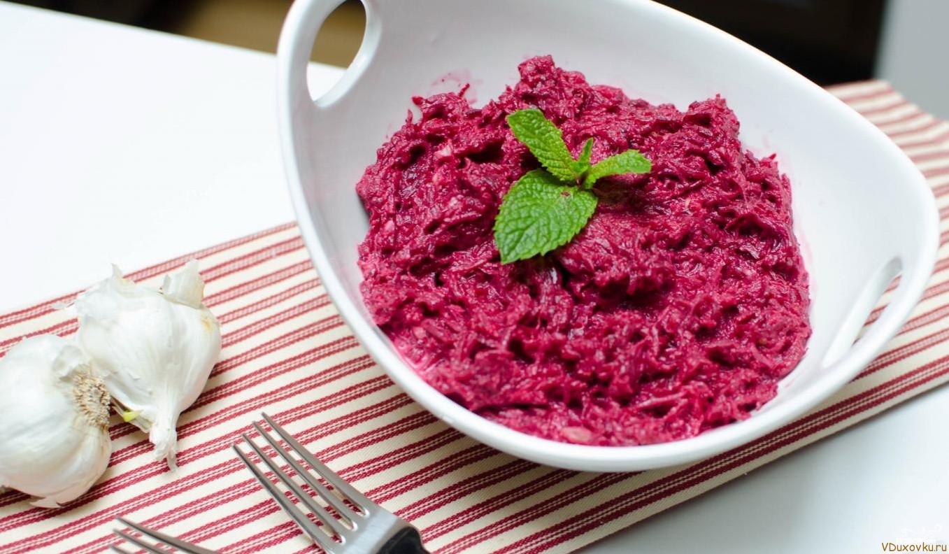 салат свекольный рецепт с фото