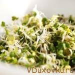 Сыроедческий салат из пророщенной чечевицы / Вегетарианские и сыроедческие рецепты