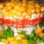 Вегетарианские рецепты / Слоеный салат с рисом, кукурузой и сладким прецем